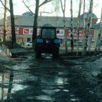 Установка автокондиционера на трактор