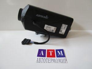 Немецкий автономный отопитель Airtronic