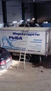 Морепродукты на обслуживании у нас