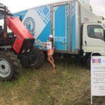 День поля 2017 Автотермомир АТМ
