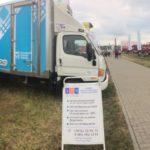 День поля 2017 Автотермомир